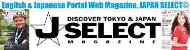 J SELECT Magazine | J SELECT Magazine