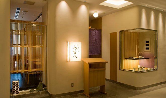 Tsunahachi Tokyo Japan Best Restaurant