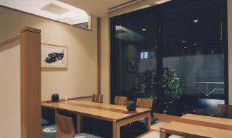 KANI Doraku Shibuya Park Avenue Japan Best Restaurant