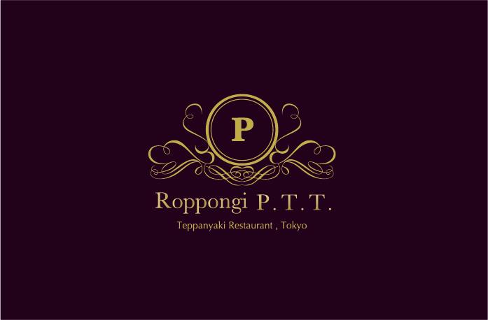 ROPPONGI P.T.T. Japan Best Restaurant