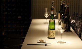 Le Clavier Arisugawa Japan Best Restaurant