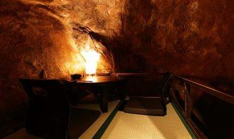 Wine Bar Mayu Japan Best Restaurant