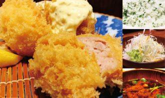 KATSUKICHI Shin-Maru Building Japan Best Restaurant