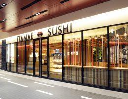 Itamae Sushi Shinjuku Toho Japan Best Restaurant