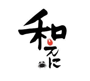 Wa-Eni Japan Best Restaurant