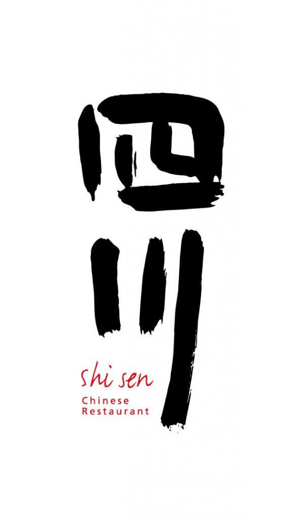 Shisen Japan Best Restaurant