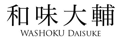 Washoku Daisuke Japan Best Restaurant