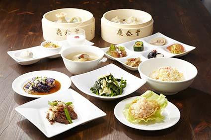 DIN TAI FUNG – Shinjuku Japan Best Restaurant