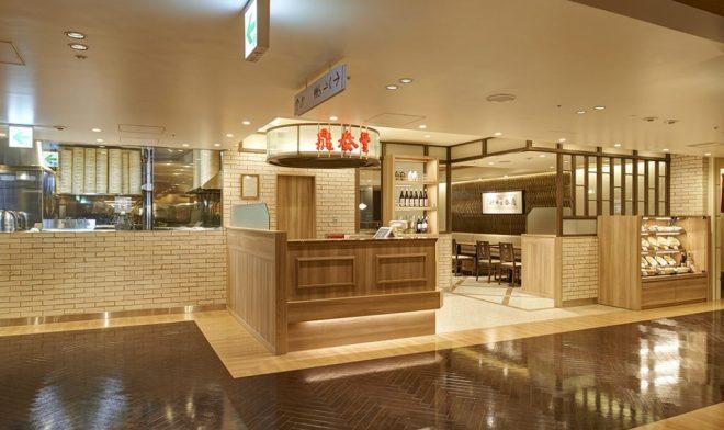 DIN TAI FUNG – Ikebukuro Japan Best Restaurant