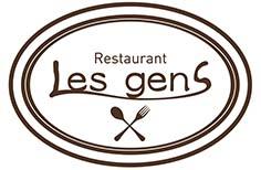Restaurant Les gens Japan Best Restaurant