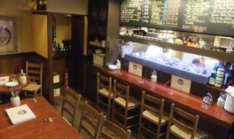 Fish House Oyster Bar East Japan Best Restaurant