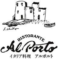 Al Porto Japan Best Restaurant