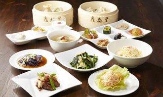 DIN TAI FUNG – Ginza Japan Best Restaurant