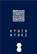 Kyoto Hyoki – Akasaka Japan Best Restaurant