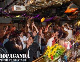 Shot Bar PROPAGANDA Japan Best Restaurant