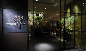 Hibiki Yurakucho Japan Best Restaurant