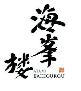 Atami Kaihourou Japan Best Restaurant