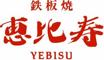 Yebisu Japan Best Restaurant