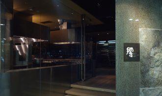 Hibiki Odaiba Japan Best Restaurant