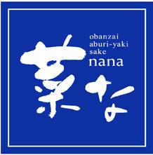 NANA Shibuya Mark City Japan Best Restaurant