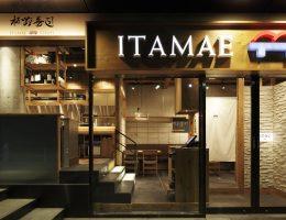 Itamae Sushi Atago Japan Best Restaurant