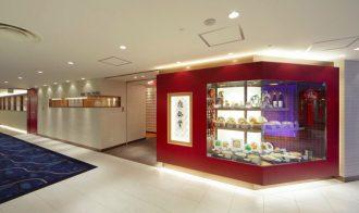 DIN TAI FUNG-Yokohama Japan Best Restaurant