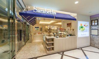 Sarabeth's Osaka Japan Best Restaurant