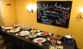 Trattoria La Grotta japan restaurant