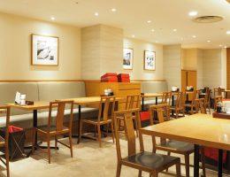 DIN TAI FUNG – Kyoto Japan Best Restaurant