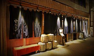 Tokitarazu Japan Best Restaurant