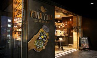 YONA YONA BEER SHINTORA DORI Japan Best Restaurant