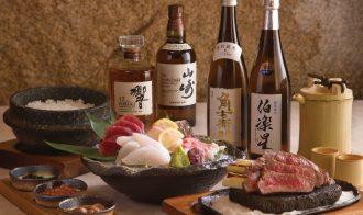 Hibiki Nakanoshima Japan Best Restaurant