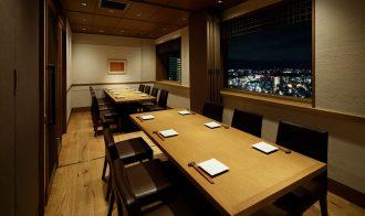 Hibiki Yokohama Sky Building Japan Best Restaurant