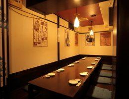 Suikoden Shimbashi Japan Best Restaurant