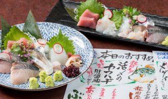 Suikoden Shimbashi japan restaurant