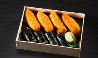 SUSHI B GINZA japan restaurant