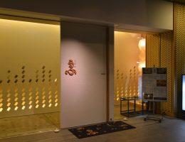 WOLF Soul, Skill & Body Japan Best Restaurant
