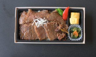 米沢牛黄木 銀座 japan restaurant