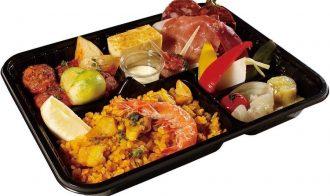 スペインクラブ 銀座 japan restaurant