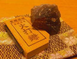 Beef Dining Nikuisa Japan Best Restaurant