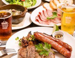 SWANLAKE Pub Edo Tamachi Japan Best Restaurant