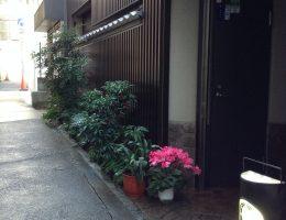 木挽町大野 Japan Best Restaurant