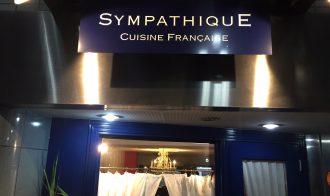 SYMPATHIQUE Japan Best Restaurant